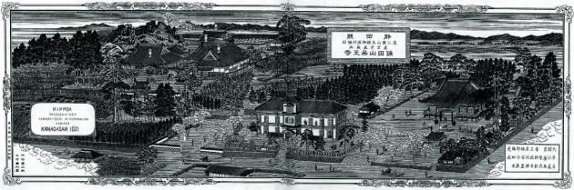 静岡県明治銅版画