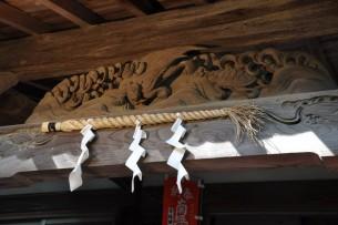 現在の薬師堂の彫刻 「玄武」